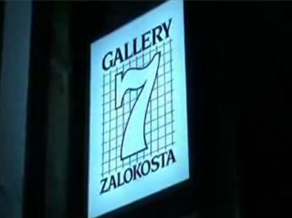 Gallery 7 Video